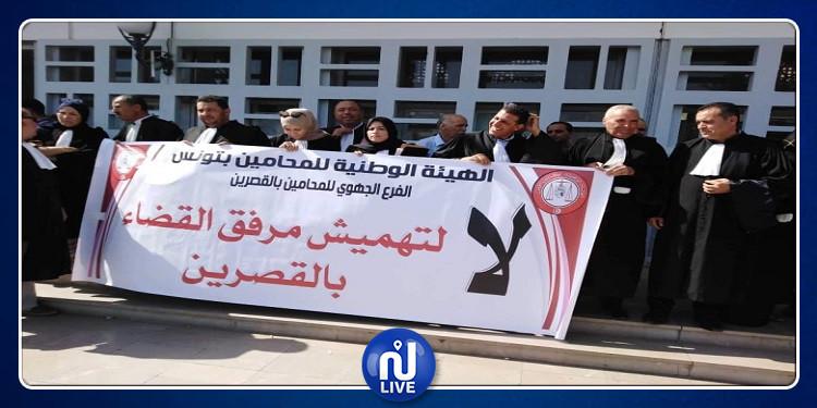 القصرين: وقفة احتجاجية للفرع الجهوي للمحامين (صور)