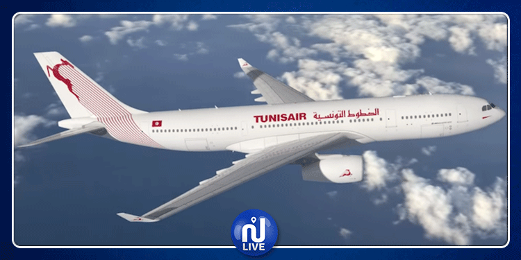 الخطوط التونسية: تأخير موعد رحلات عودة الحجيج
