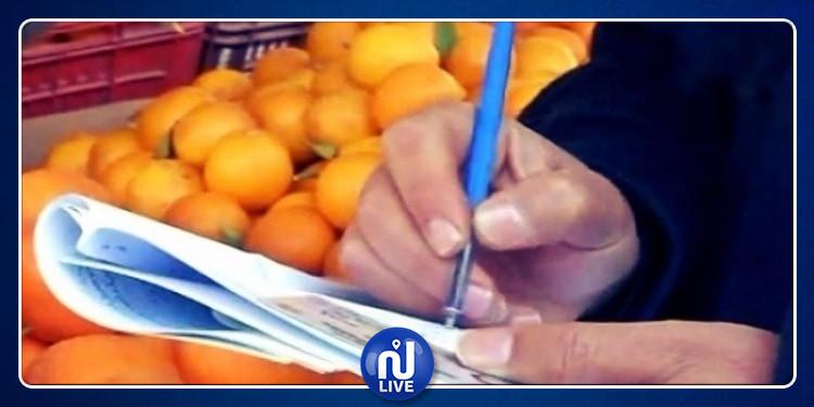 تسجيل 44 مخالفة اقتصادية خلال حملة مراقبة أيام العيد بقفصة