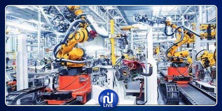 غدا: أول اجتماع لمجلس أصحاب المصلحة في قطاع الصناعات الاستخراجية