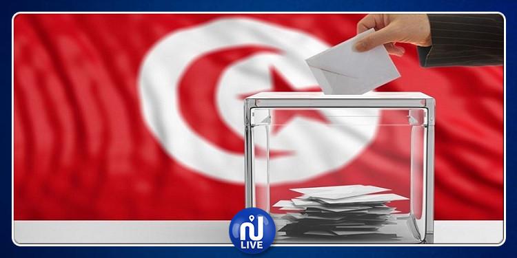 الانتخابات الرئاسية 2019 : القائمة النهائية للمترشحين