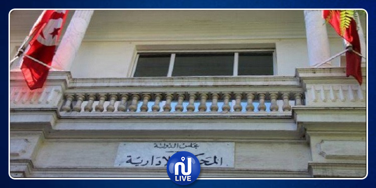 المحكمة الإدارية تصدر الأحكام النهائية لنزاعات الترشحات للانتخابات التشريعية 2019