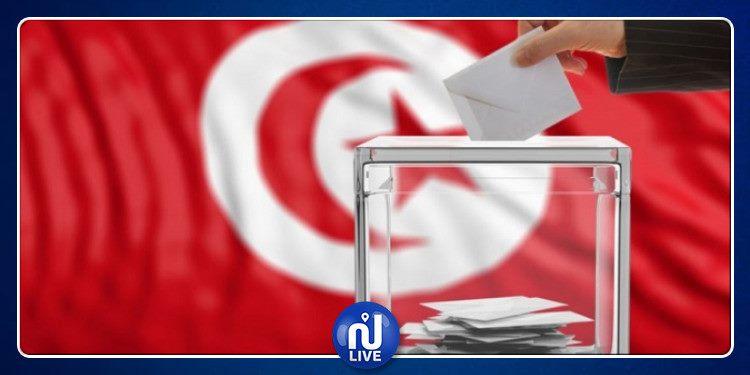 نسبة الإقبال على صناديق اقتراع الانتخابات الجزئية لبلدية تيبار تبلغ 18 بالمائة