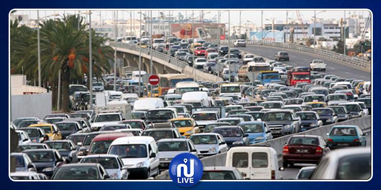 وزارة الداخلية تحذّر مستعملي الطريق!