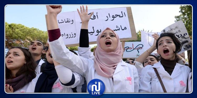 المغرب: استقالة جماعية لأكثر من 300 طبيب عمومي