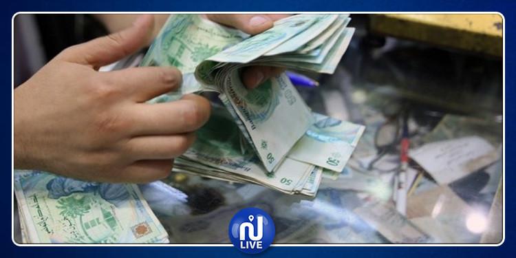 الصندوق الوطني للضمان الاجتماعي يوضّح بخصوص صرف جرايات شهر أوت