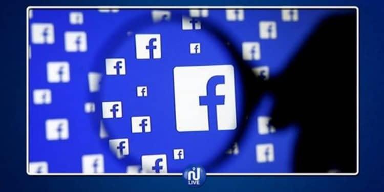 مصر تعمل على فرض ضرائب على إعلانات ''فيسبوك''