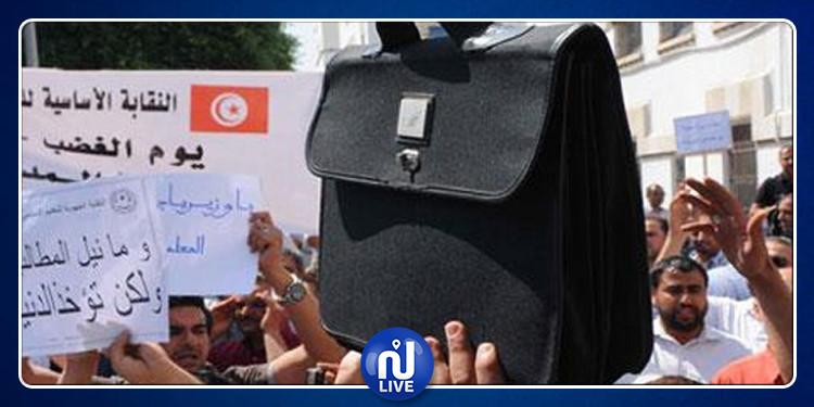 سيدي بوزيد: وقفة احتجاجية لمدرّسي التعليم الأساسي