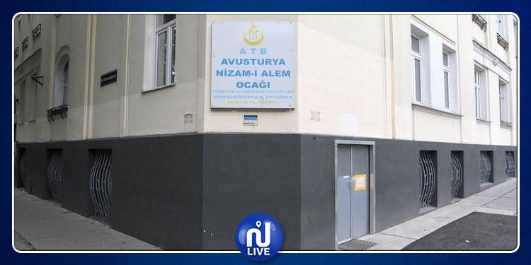 النمسا تغلق مساجد تركية بسبب ''تجسس أردوغان'' وإستغلالها للتأثير سياسيا