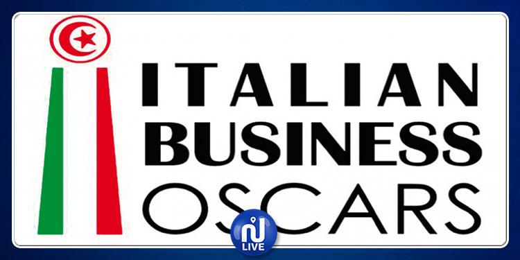 طبرقة: تتويج عدد من رجال الأعمال الايطاليين والتونسيين في حفل 'أوسكار الأعمال الإيطالي'