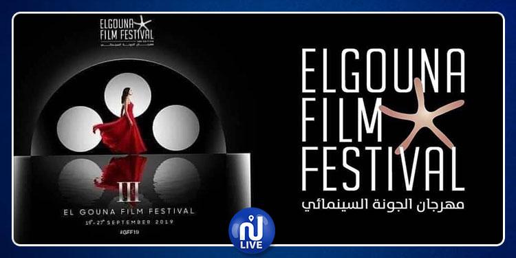 نجوم متميزة فى لجان تحكيم مهرجان الجونة السينمائي الدولي