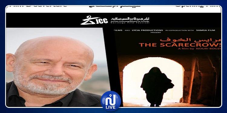 افتتاح أيام قرطاج السينمائية بفيلم ''عرايس الخوف'' للنوري بوزيد