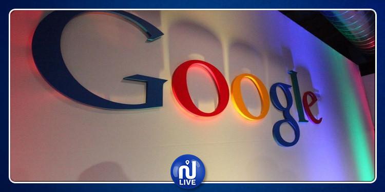 ''غوغل'' تنتج أقوى كمبيوتر في العالم