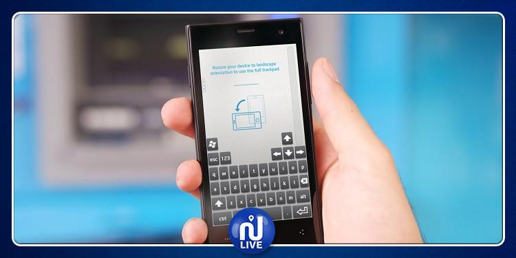 تطبيق جديد للتحكّم في الهاتف عن بعد
