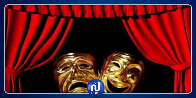إثارة جدلية الحب والكراهية في الحياة الزوجية بمسرحية ''هو...ة'' لسفيان شبيل