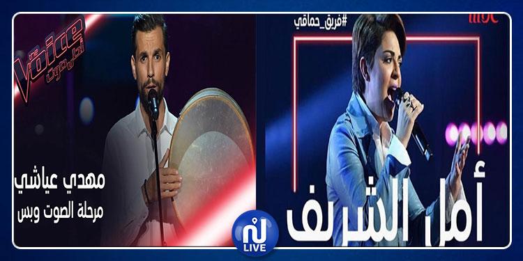 مواهب تونسية تخطف الأنظار في أولى حلقات ذا فويس (فيديو)