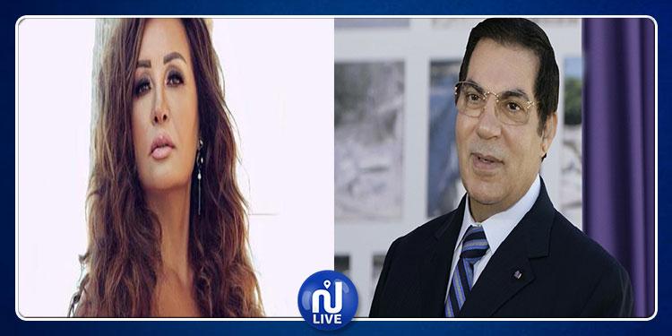 لطيفة العرفاوي تنعى الرئيس الأسبق بن علي