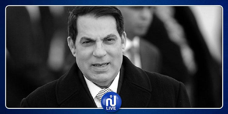 تشييع جثمان الرئيس الأسبق بن علي (صور)