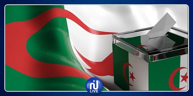 رسميا: موعد الانتخابات الرئاسية الجزائرية