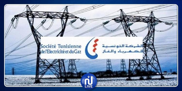 اتفاقية بين ''الستاغ'' ووزارة التربية  لتدريس سبل ترشيد الكهرباء