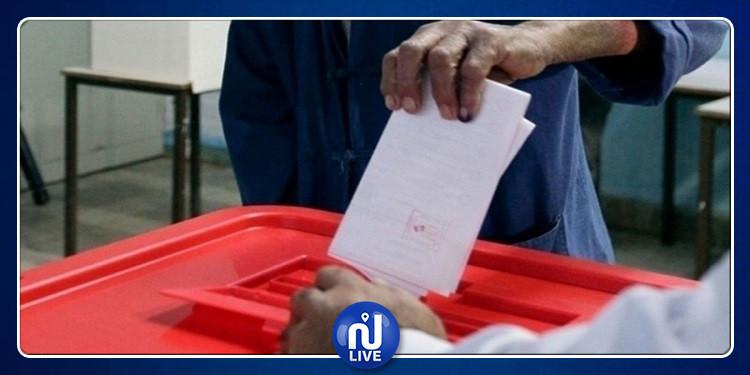 الكاف: النتائج الأولية للانتخابات التشريعية بعد فرز 22 صندوق اقتراع