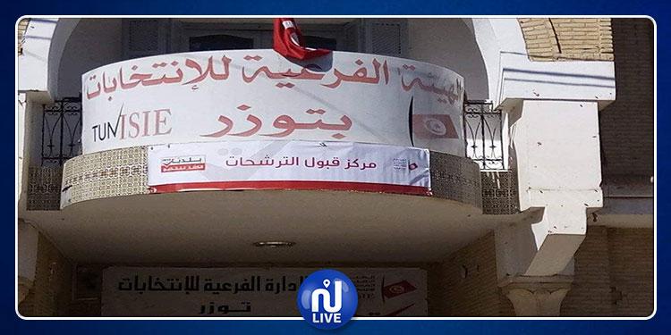 توزر: إعفاء أحد رؤساء مراكز الاقتراع لانحيازه لأحد المرشحين