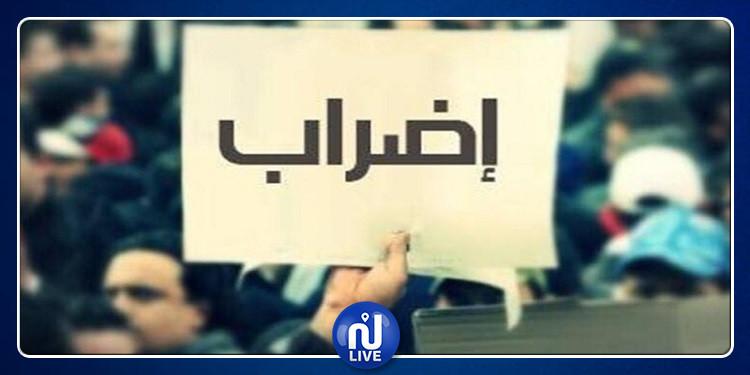 كان مقرّرا هذا الأسبوع: تأجيل الإضراب العام الجهوي بنابل