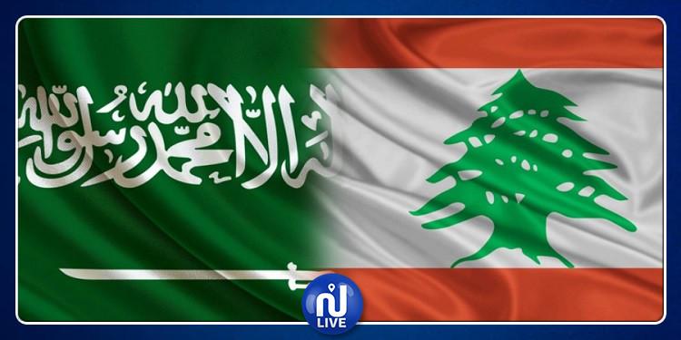 السعودية تدعو مواطنيها إلى التواصل مع سفارتها تمهيدا لمغادرة لبنان
