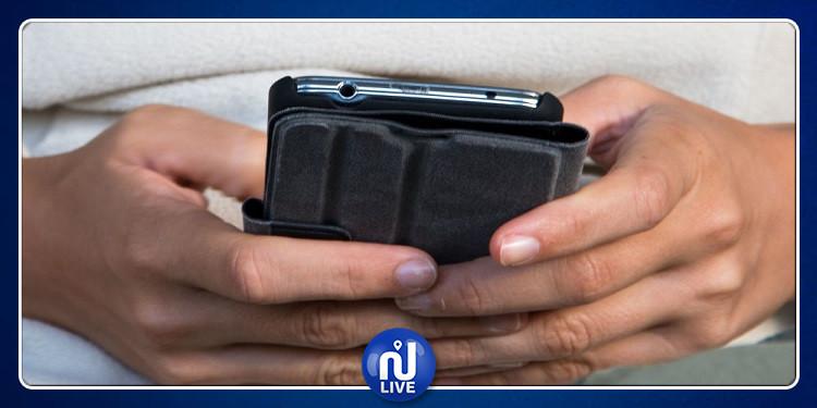 هاتف جوّال يودي بحياة أم لأربعة أطفال