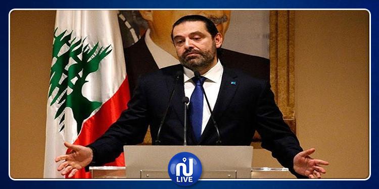 سعد الحريري يتجه نحو الإستقالة خلال الساعات القادمة