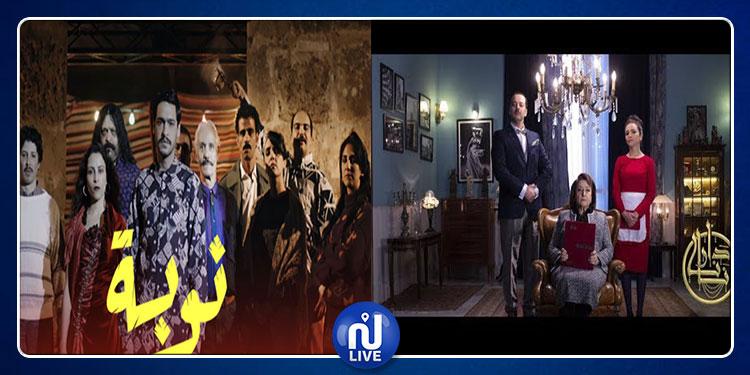 في استفتاء مجلة سيدتي: ''نوبة'' و''دار نانا'' يحصدان عدد من الجوائز