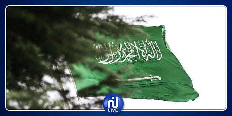 المملكة العربية السعودية تحذّر من ''النصب والاحتيال''