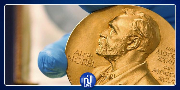 بولندية ونمساوي يحصدان جائزة نوبل للأداب
