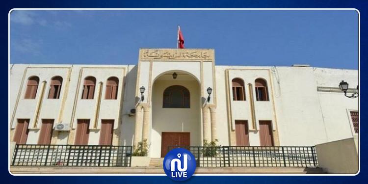 جامعة الزيتونة تفتح باب الإنتدابات للسنة الجامعة 2019/ 2020
