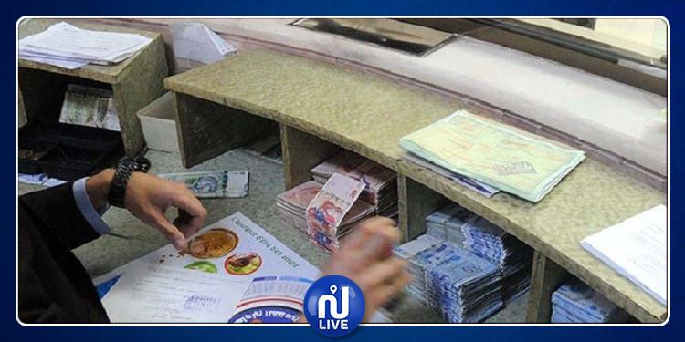 ''سهولة الحصول على القروض'': تونس في هذه المرتبة