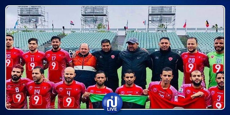 تضامنا مع المنتخب الليبي: منتخب تونس لكرة القدم المصغرة يرفع علم ليبيا