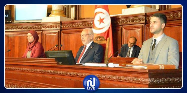 بعد ظهر اليوم: انتخاب النائب الثاني لراشد الغنوشي