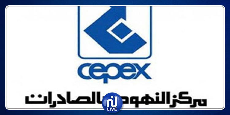 تقديم فرص الأعمال في السوق الكينية لتحسيس المصدرين التونسيين