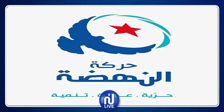 حركة النهضة تستعرض ''وثيقة الحكومة القادمة''