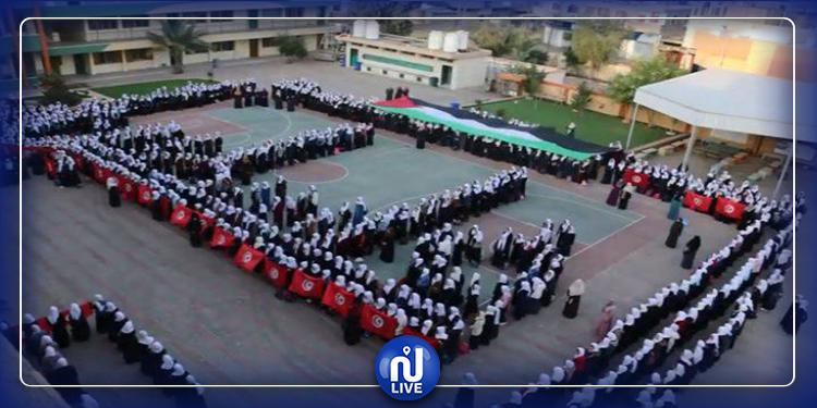 مديرية التربية والتعليم خان يونس تحتضن فعاليات ''شكرا تونس'' (صور+فيديو)