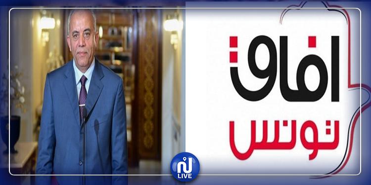 حزب آفاق تونس يعتذر عن تلبية دعوة الحبيب الجملي
