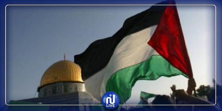 الخارجية التونسية: ''القضية الفلسطينية مهددة''