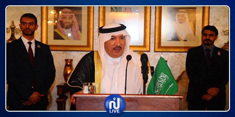 السفير العلي يشيد بنجاح جهود المملكة في توقيع مراسم اتفاق الرياض بين الحكومة اليمنية الشرعية والمجلس الانتقالي الجنوبي