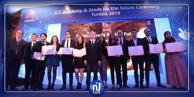 شباب تونسي يتوّج في برنامج ''بذور المستقبل'' و''أكاديمية هواوي لتكنولوجيا المعلومات والاتصال''