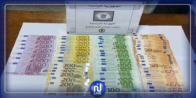مطار قرطاج : إحباط محاولة تهريب أكثر من 13 ألف أورو