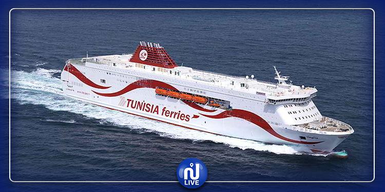 تأجيل رحلات كل من السفينة ''تانيت'' و''قرطاج''