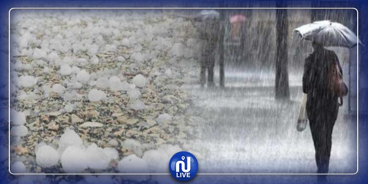 الطقس يتواصل باردا مع نزول الأمطار في هذه المناطق