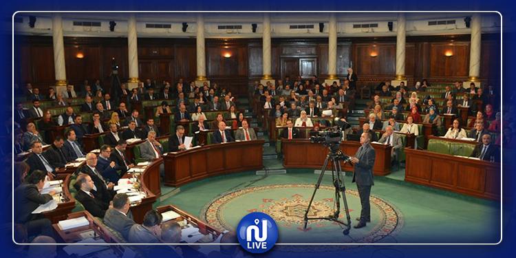 تركيبة اللجان بمجلس نواب الشعب
