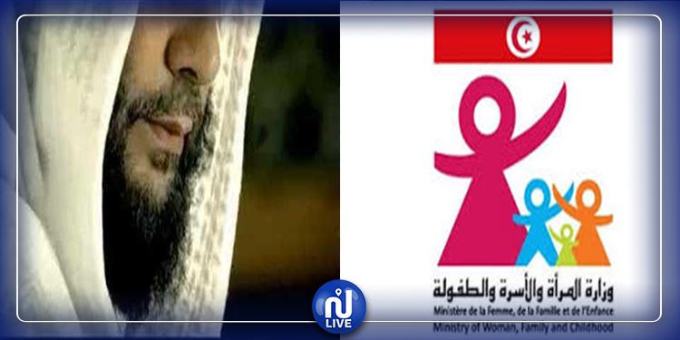 وزارة المرأة تندّد باقتحام شخص ملتح بلباس طائفي لنادي أطفال بولاية زغوان