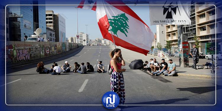 لبنان: قطع الطرقات وإقفال المدارس احتجاجا على حكومة دياب